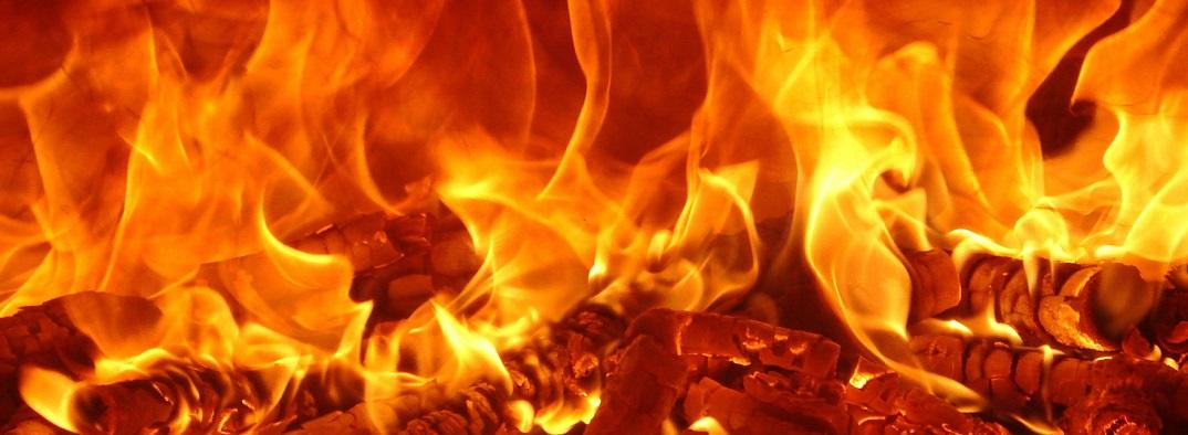 Натуральный огонь